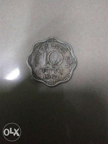 10 Pause 1962 Coin