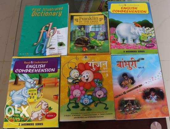 16 Children / Kids Books in excellent condition