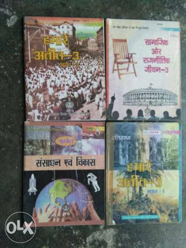 8th sst books