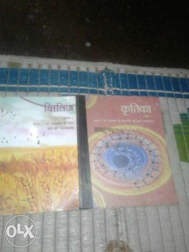 9 class hindi book best condition h