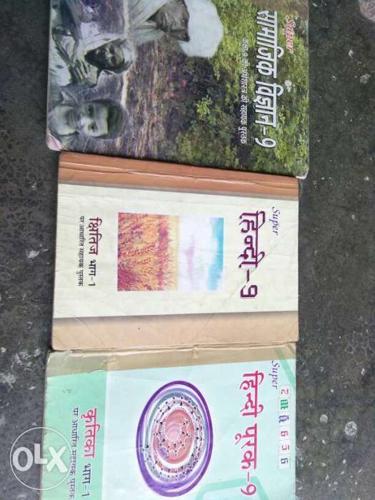 9th sold books