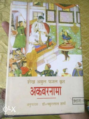 Akbarnama book in hindi, life of akbar the great