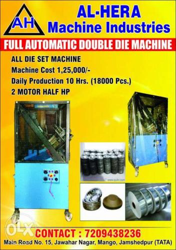 Al-Hera Machine Industries Business Card