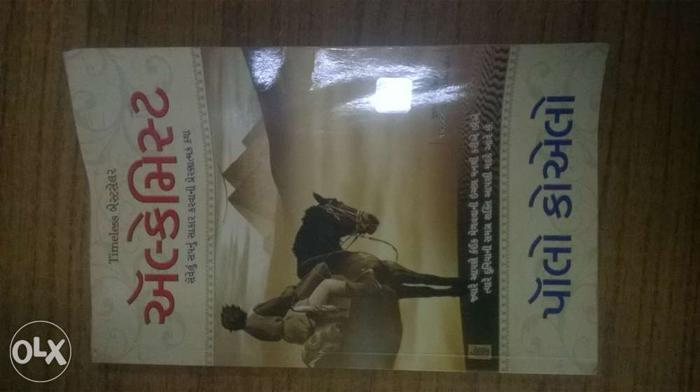 Alchemist by Paulo coelho (Gujarati version)