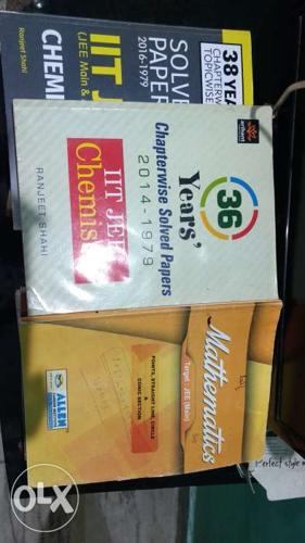 Allen all books for JEE Mains preparation and