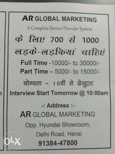 AR Global Marketing Advertisement