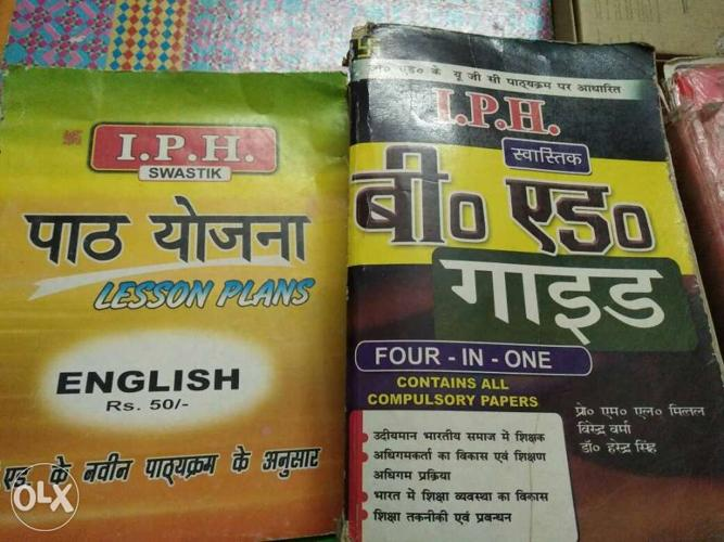 B.ed guide at rate of 60%+ free lesson plan of english