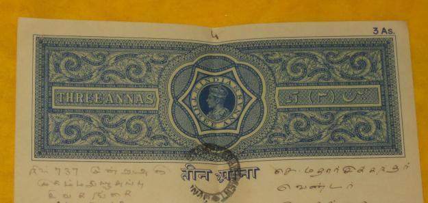 British India Stamp Paper King George Vi Kg Vi 1939 1950 For