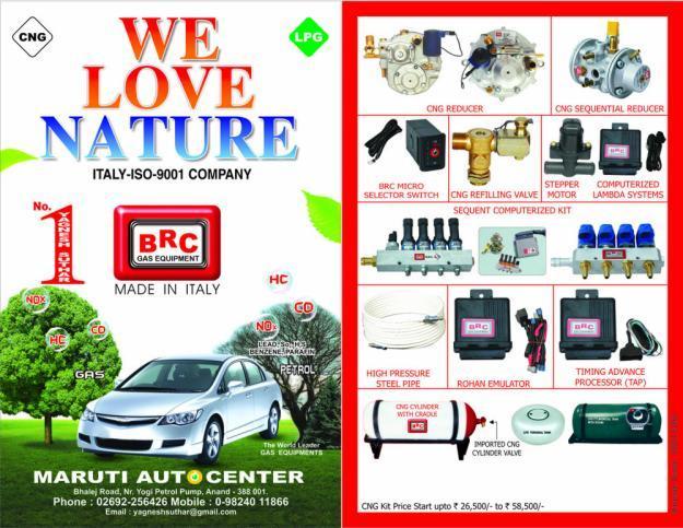 Car Cng Kit Price In Surat