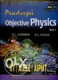 Edition 2011-2012 objective books for competitive phy