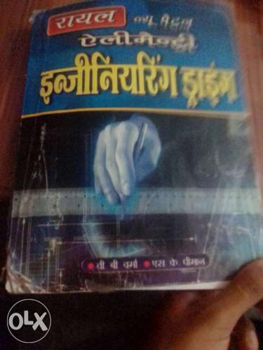 Engeenering drawing book in hindi