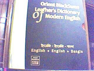 English-English-Bangla Dictionary From Orient Blackswan