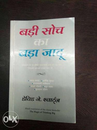 Foreign Script Textbook