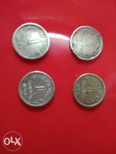 Four 1 Paisa Coins