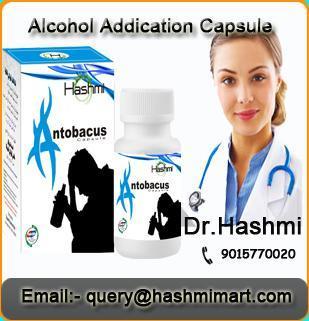 HASHMI ANTOBACUS FOR ALCOHOL ADDICTION, amroha