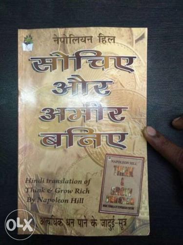Hindi Translation Of Think E' Grow Rich By Napoleon