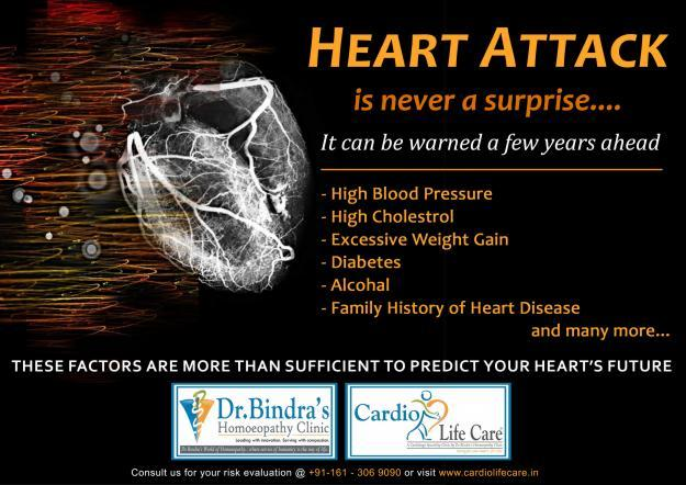 hospital ad for ProMedica at Toledo Hospital / by Hart ...  Cardiology Ads
