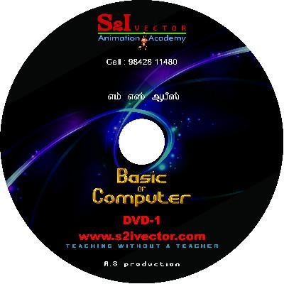 If you about Basic of Computer tutoral available in