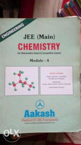IIT Mains Preparation Books from Aakash Institute
