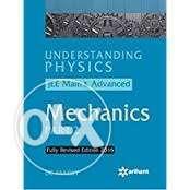 IIT Mechanics Part 1 & 2 Book