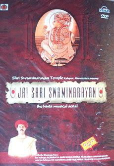 JAI SHRI SWAMINARAYAN TV SERIES LANGUAGE HINDI