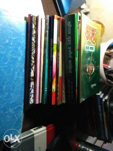 Khortha books for jharkhand sub inspector exam.