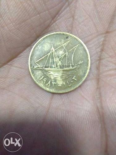 Kuwait coin