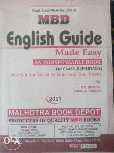 english mbd guide xii