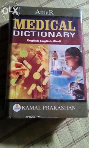 Medical Dictionary English-English-Hindi for Sale in Lucknow