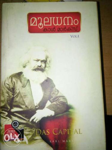 Mooladhanam.Malayalam translation of Das Capital in 3