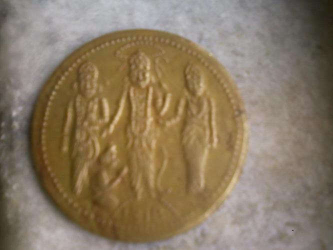 Old antique rare coin 1818 (194 years old) containing