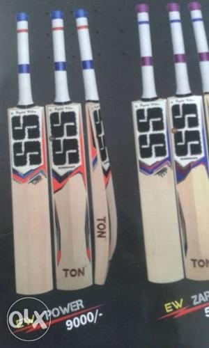 72c061bb61 One SS kashmir willow bat starts from Rs.1350 for Sale in Jalgaon ...