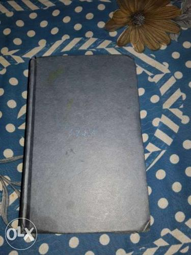 Oxford Dictionary in good condition