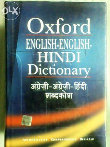 Oxford English English Hindi dictionary for Sale in