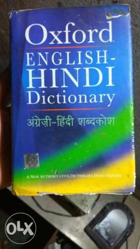 Oxford English Hindi Dictionary for Sale in Danapur, Bihar