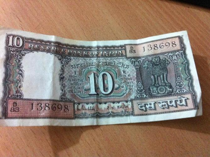 Rare Indian 10 rupee note