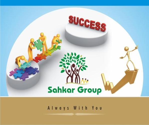 Sahkar Tradelink Pvt Ltd In Surat Gujarat Classified