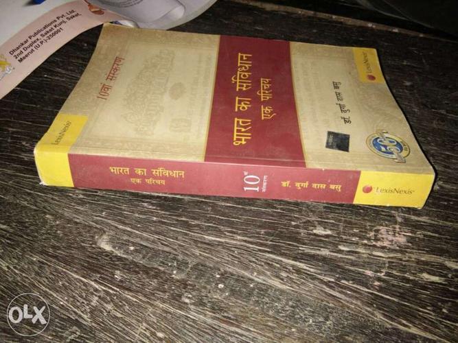Sanvidhan DD Basu New Book Of Law