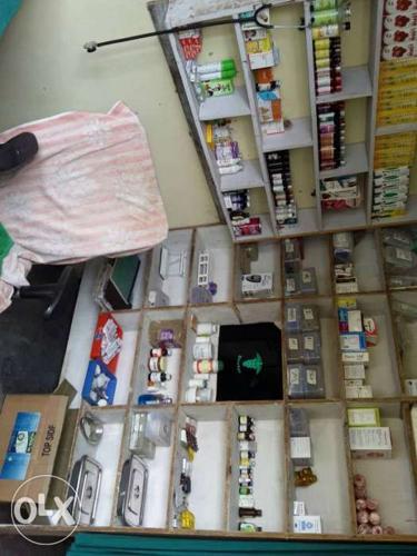 Sara Saman Clinic Ka New Cadndisn