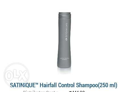 Satinique Shampoo