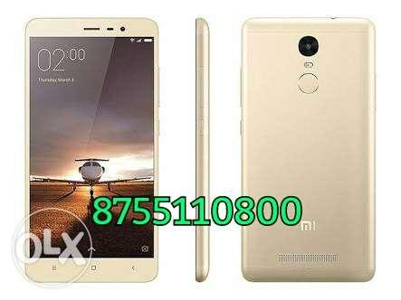 Sealed pack Redmi note 3 golden 32gb