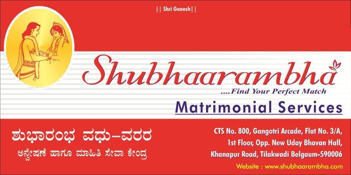 Shubhaarambha Matrimonial Services