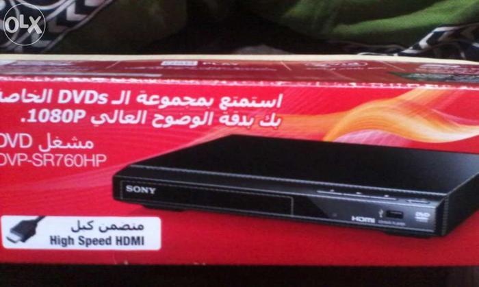 Sony dvd. dubai
