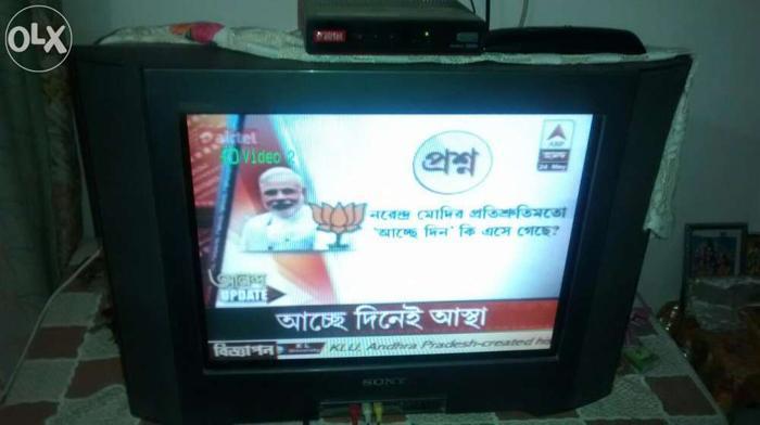 Sony trinitron tv for Sale in Ahmedabad, Gujarat Classified