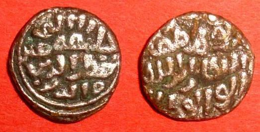 SULTANATE INDIA COINAGE DELHI SULTANATE KING QUTB UD