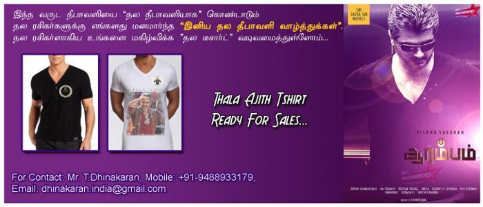 Thala ajith tshirt, aarambam tshirt