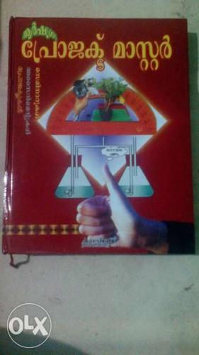The book is very use full so good urgent sale.. Plz