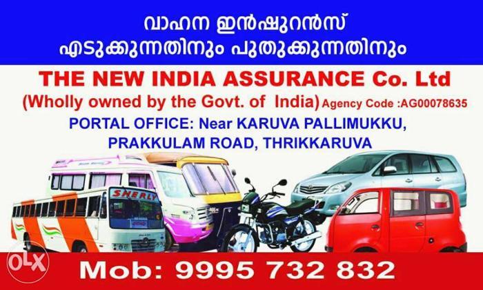 The New India Assurance Co. LTD Advertisement