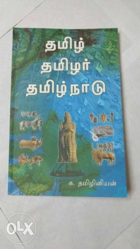 This book is about the ancient history of tamil people