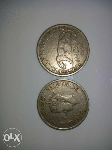 This is very rare coin of India of British rular